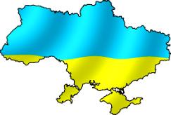 Ukrainian courses
