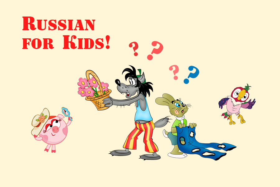 How to learn Russian for Kids?