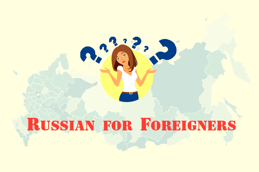 Russian Language for Foreigners at EchoEE