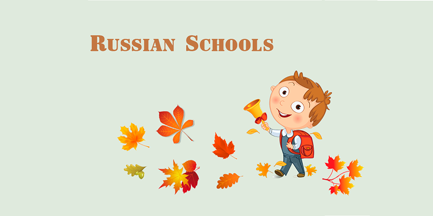 Learn more about Russian Schools with EchoEE