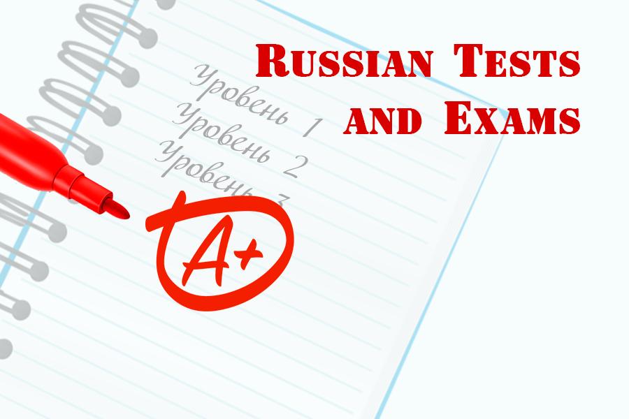 Russian language exams at EchoEE