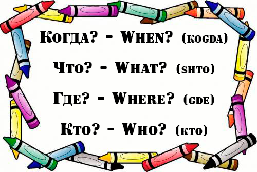 How lean to read Russian texts?